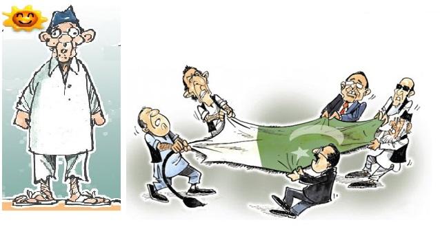 Pakistan-Funny-Election-20132