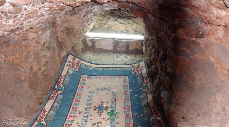 حضرت ایوب کا غار جہاں انہوں نے بیماری کے دن کاٹے تھے