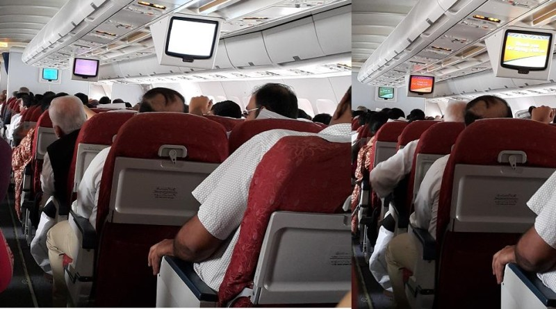PIA Flight Scarement System. Same info, three different shades.